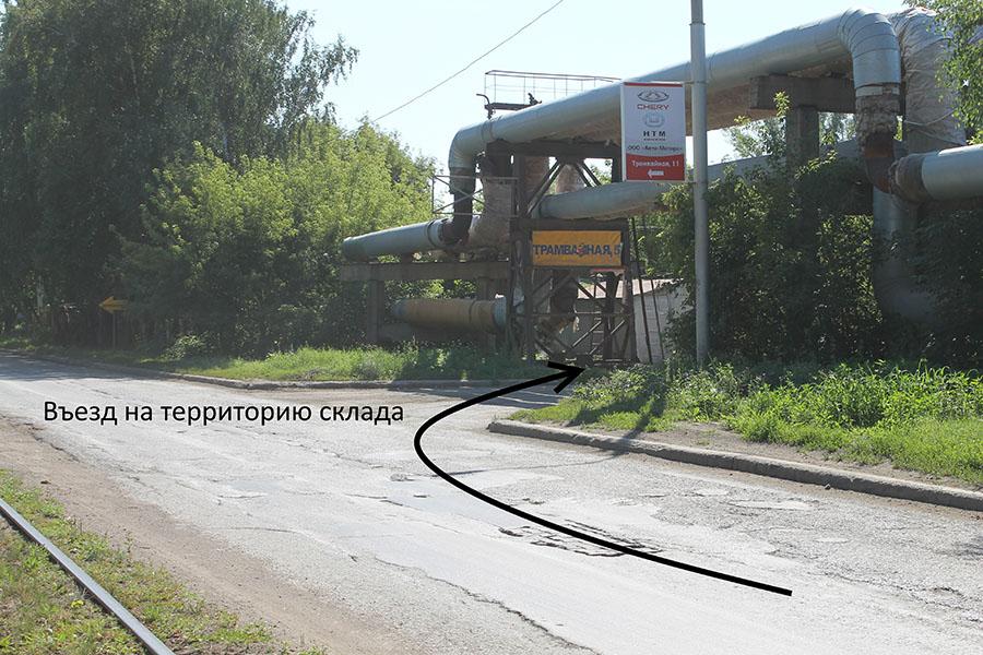 Склад Трамвайная 5